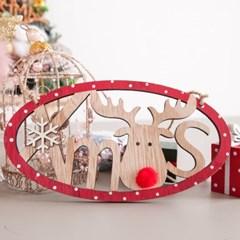 마일드사슴글자 17cm 크리스마스 장식 소품 TROMCG