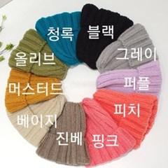 남녀공용 심플 데일리 파스텔 패션 꽈배기 비니 모자