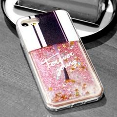 메니큐어 움직이는 액체 글리터 휴대폰케이스 갤럭시/아이폰