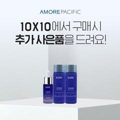 [아이오페] 스템Ⅲ앰플 리페어 마스크 5매 17g*5 + [사은품 증정]