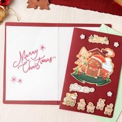 크리스마스 입체카드 만들기