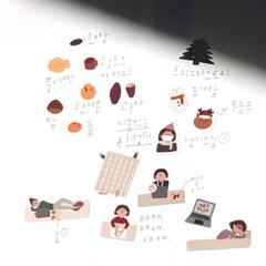 [프롬하오팅] 다이어리스티커 시즌8 - 겨울