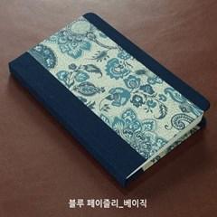 따소띠 핸디노트 블루 2종 (무선)