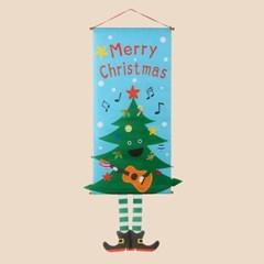 크리스마스장식 벽걸이 트리/ 크리스마스 가랜드
