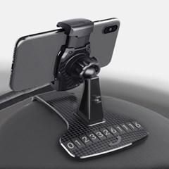 휴대폰거치대 집게형거치대 번호알림판 대시보드 스마트거치대