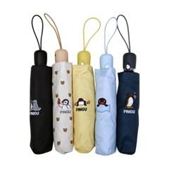핑구 3단 완전자동우산 (양산 겸용/자외선차단)