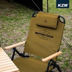 카즈미 모션체어 K20T1C012 / 3단 각도조절 접이식 캠핑의자
