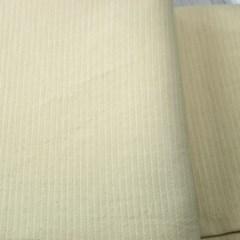 [당일발송][나산] 스프레드 텐셀 홑이불 150x220
