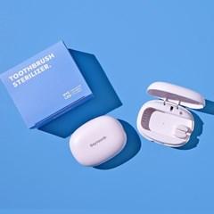 세이티스 휴대용 UV 칫솔살균기 (UVC LED)
