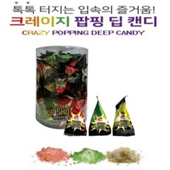 팝핑캔디 파티 어린이선물 2g*100개입