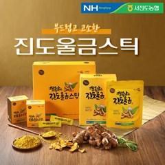 [남도장터]서진도농협 진도울금 스틱 1g x 120포