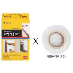 인드림텍 창문완벽밀봉 특대형 방풍비닐 3.2X2M 1+1_(1386636)