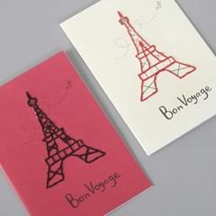 [펠트친구] 페이퍼자수 카드만들기-에펠탑