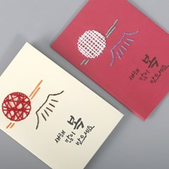 [펠트친구 페이퍼자수 카드만들기-새해