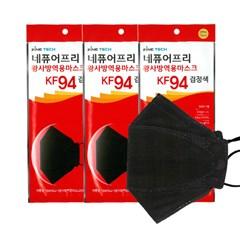 파인텍 KF-94 네퓨어프리 황사방역마스크 개별포장 50매입