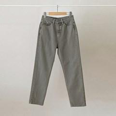 Gimo Semi Boy Fit Jeans