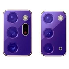 카메라렌즈 아스트라인필름 3매(전기종 갤럭시)