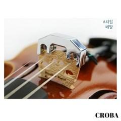 크로바 바이올린 약음기 메탈 고무 악기소리조절
