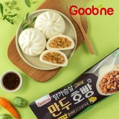 [굽네] 겨울 대표 간식 닭가슴살 호빵 2종 5팩