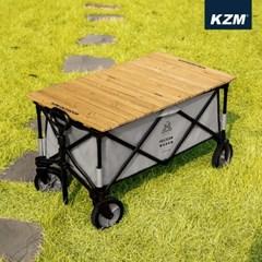 카즈미 네이처 웨건 우드테이블 K21T3F03 / 캠핑웨건 캠핑테이블