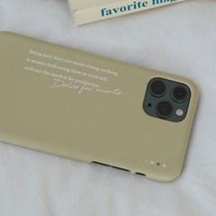 폰케이스 (옐로우 그린) - PHONE CASE (YELLOW GREEN)