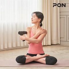 [PON] BLDC 전동 마사지건 포우먼_슬림형