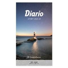 21년 디아리오 1D1P 속지리필 - CO