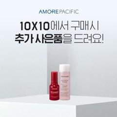 [마몽드] 크리미 틴트컬러밤 미니 지구에디션 + [사은품 증정]