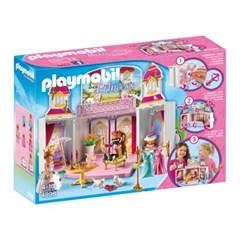 플레이모빌 플레이박스-로얄 궁전(4898)