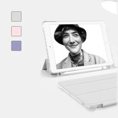 오젬 아이패드 에어4 10.9 애플펜슬수납 에어 프로텍션 케이스