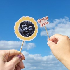 제이밀크 맞춤 DIY 토퍼 - 설레이는 파티