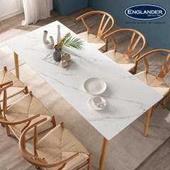 모데라토 원목 통세라믹 6인용 식탁(의자 미포함)