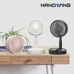 [로이휠] 나노윙 탁상용선풍기 (NW-01)