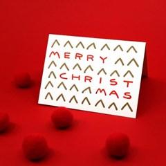 크리스마스 숲 레터프레스 카드