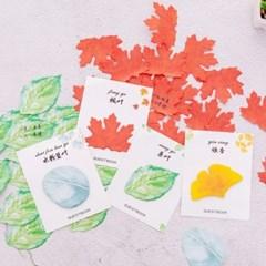 나뭇잎 부착 메모지