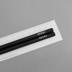 [어른문방구] 동글동글 검정연필 2자루