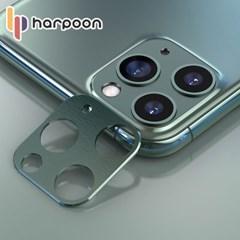 아이폰11 프로 pro 프로맥스 9H 메탈 렌즈 보호 필름