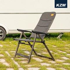 카즈미 플립 앵글 체어 K20T1C31 / 각도조절 캠핑의자 릴렉스체어 캠