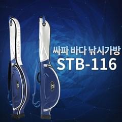 싸파 바다 낚시가방 STB-116_(11306332)