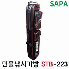 싸파 민물3단 낚시가방 STB-223_(11306328)