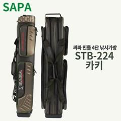 싸파 민물4단 낚시가방 STB-224_(11306327)