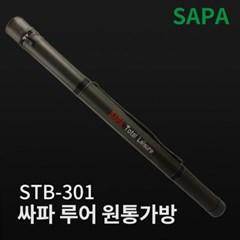 싸파 원통 루어 낚시 가방 STB-301 120cm 보관 원형_(11306317)