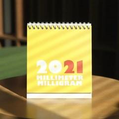 2021 TABLE CALENDAR L