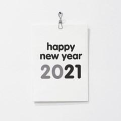 2021 WALL CALENDAR A4
