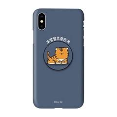 아이폰5 5S SE 귀염뽀짝 스마트톡 케이스