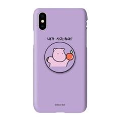 아이폰5 5S SE 귀염뽀짝 시즌9 스마트톡 하드 케이스