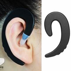 OMT 귀걸이형 블루투스 무선 이어폰 소리확장 이어팁 내장 2color