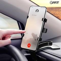 OMT 차량용 계기판 360도 회전 각도조절 핸드폰거치대