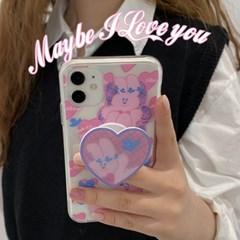 [뮤즈무드] maybe i love you tok (스마트톡)