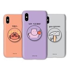 갤럭시S6엣지 귀염뽀짝 시즌9 스마트톡 하드 케이스